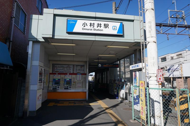 7/30「完売御礼」 墨田区立花4丁目 3区画