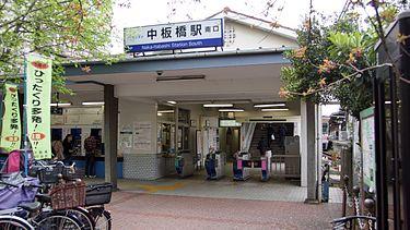 9/27「完売御礼」 板橋区双葉町