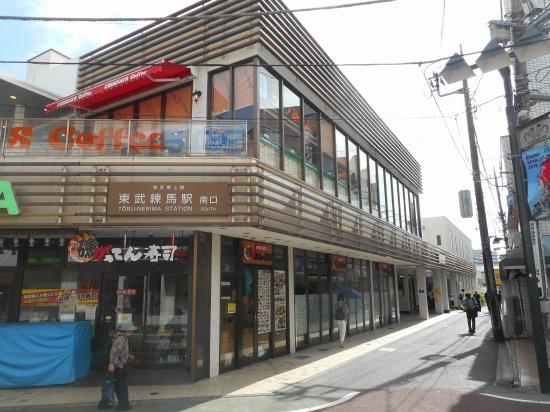 2/25  「完売御礼」板橋区徳丸2丁目