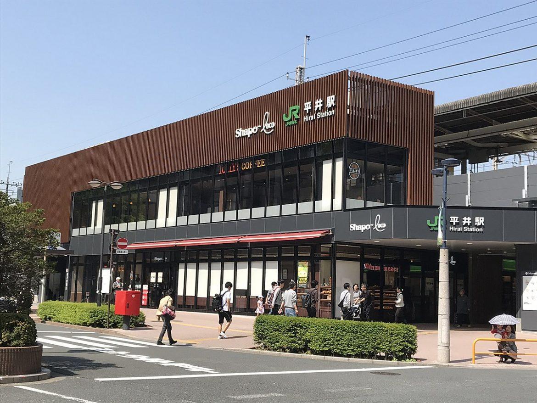 1/25「完売御礼」 江戸川区平井7丁目